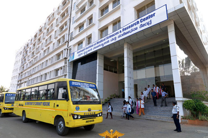 Sapthagiri College of Nursing, Bangalore, Karnataka